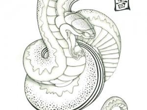 カレンダー9月,10月『蛇圖』
