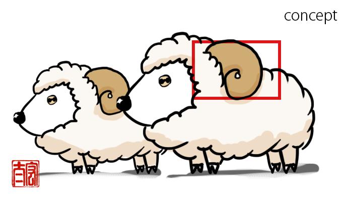 sheep_concept