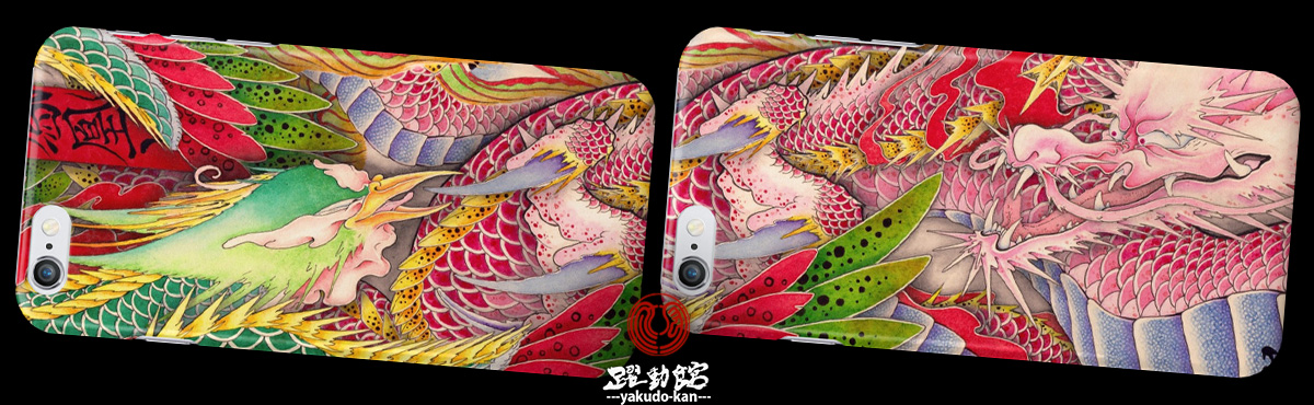 Japanese iPhone case Phoenix and Dragon sale! top image