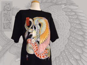 Japanese tattoo style T-shirt  WING DRAGON (black)