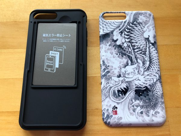 Japanese iPhone case ink painting dragon180411
