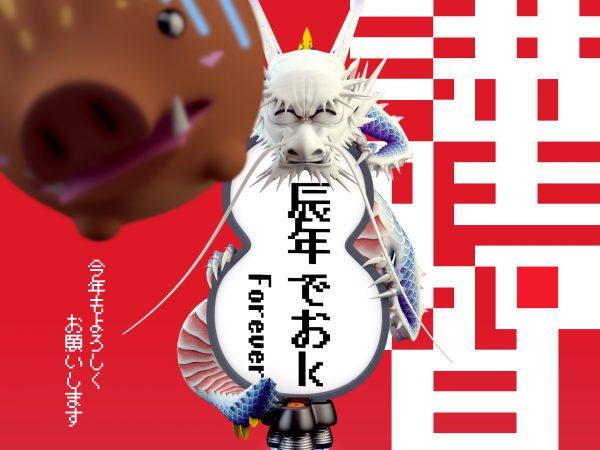 (日本語) 謹賀新年とか肉筆浮世絵『猪図』とかうりぼーちゃんとか