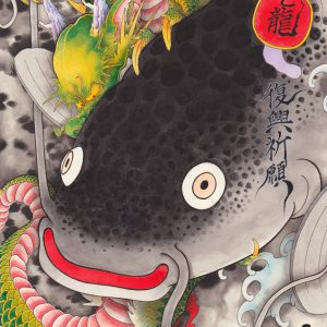 catfish and dragon -Relations of a catfish and the earthquake-鯰と龍 震災から4年ですね。