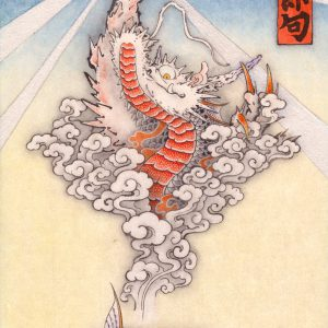 [:en]Corydoras dragon dream[:ja]コリドラスの浮世絵 こどもの日[:]