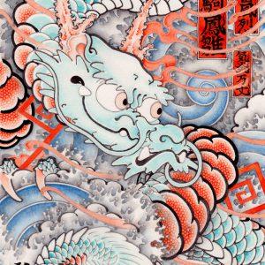 [:en]BABY DRAGON UKIYO-E STYLE[:ja]子龍図 龍駒鳳雛[:]