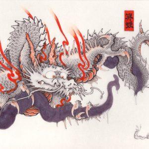 [:en]Dragon and Land Planaria[:ja]肉筆浮世絵『龍と笄蛭』完成[:]