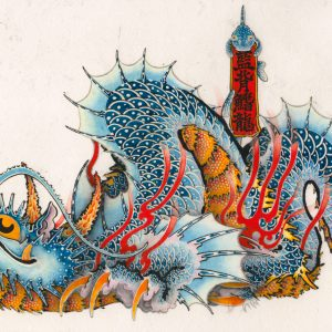 [:en]Blue Fin Pleco Dragon[:ja]肉筆浮世絵『藍背鰭龍』[:]
