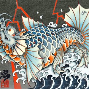 [:en]Dragon fish Digi-UKIYOE[:ja]デジ浮世絵『龍魚』[:]
